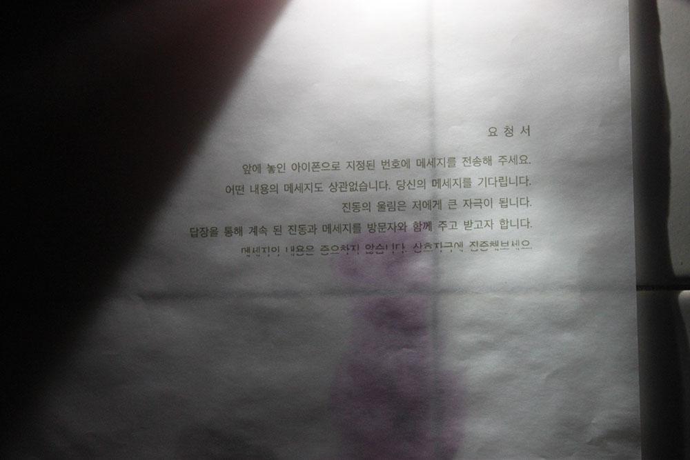 황홀경 전 디테일02